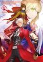 Fate/EXTRA MOON LOG:TYPEWRITER 2 フェイト/エクストラ シナリオ集