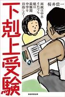 荳句焔荳雁女鬨�