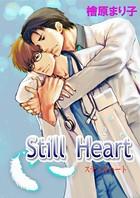 Still Heart