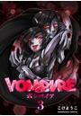 VOMPIRE 3