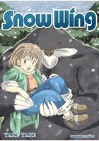 Snow Wing(単話)