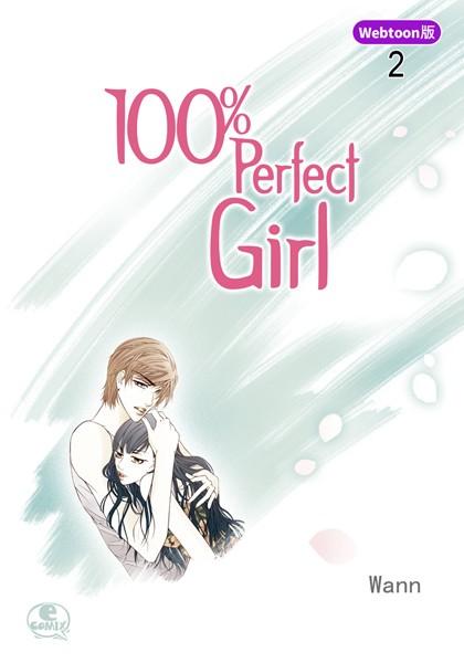 100% Perfect Girl 2