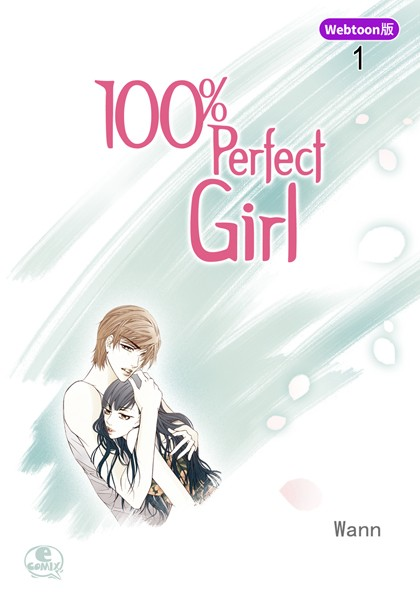 100% Perfect Girl 1
