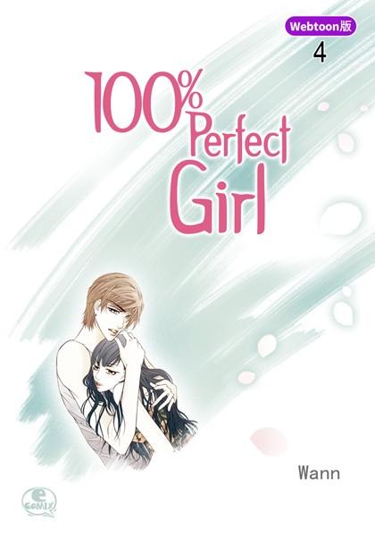 100% Perfect Girl 4