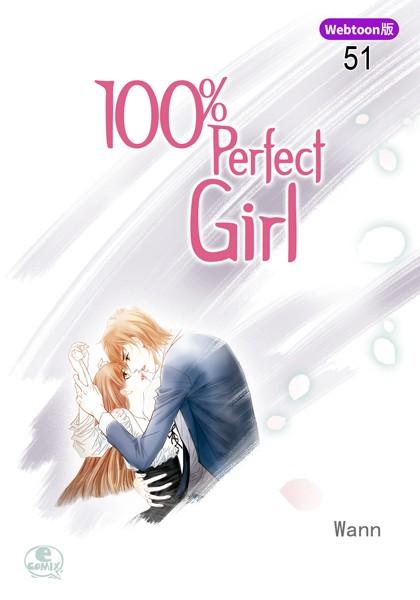 【Webtoon版】 100% Perfect Girl 51