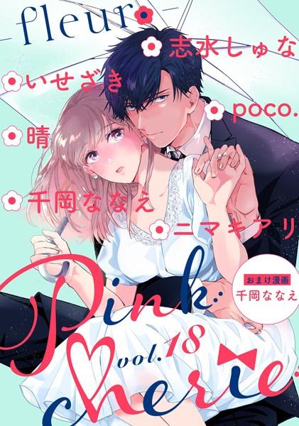 【eromannga】Pinkcherievol.18-fleur-