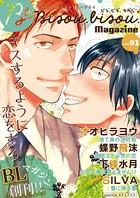 ビズ.ビズ.Magazine