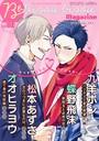 ビズ.ビズ.Magazine vol.2