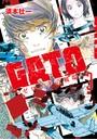 GATO―ゼロイチの戦場― 3