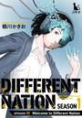 ディファレント・ネイション【分冊版】 1話