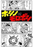 99円短編(単話)