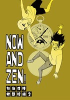NOW AND ZEN!