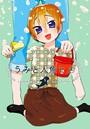 うみと人魚ヒメ (5)