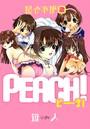PEACH 超合本版 (2)
