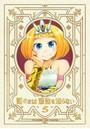 姫さまは退屈を知らない【同人版】 (5)
