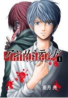 アンリミテッド(Unlimited)