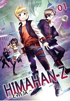 HIMAHAN-Z(単話)