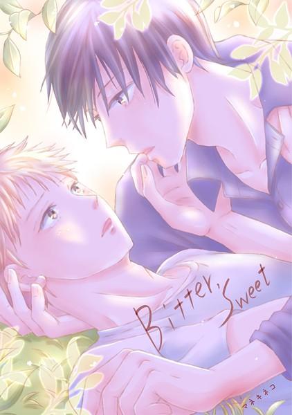 【学園もの BL漫画】Bitter,Sweet(単話)
