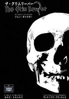 The Grim Reaper(単話)