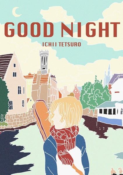 GOOD NIGHT (1)