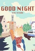 GOOD NIGHT(単話)