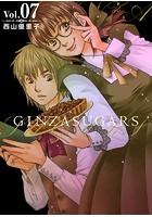 GINZA SUGARS (7)