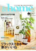 &home【アンド・ホーム】