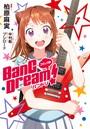コミック版 BanG Dream! 1