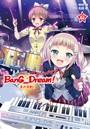 BanG_Dream![星の鼓動(スタービート)] 下巻+画集