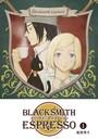 BLACKSMITH ESPRESSO (1)