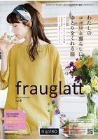 frauglatt [フラウグラット]