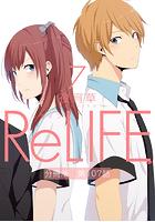 ReLIFE7【分冊版】 第107話