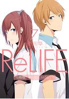 ReLIFE7【分冊版】 Bonus report(番外編)
