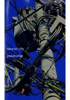 neuron city