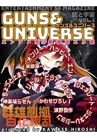 GUNS & UNIVERSE