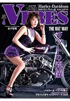 VIBES【バイブズ】