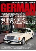 GERMAN CARS【ジャーマンカーズ】
