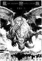 龍狩族 -THE DRAGON HUNT TRIBE-(単話)