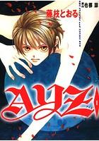 AYZ -アイズ-