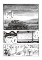 WAR THUNDER(単話)