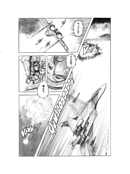 『WAR THUNDER』 (1) 第I話