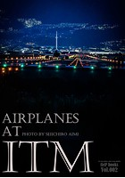 AIRPLANES AT ITM