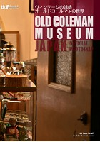 OLD COLEMAN MUSEUM JAPAN OFFICIAL PHOTOSNAP