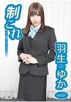 蛻カ縺薙l -OL蛻カ譛阪%繧後¥縺励g繧�- 鄒ス逕溘f縺� vol.01
