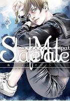 Stalemate/pat ステイルメイト(単話)