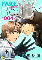 FAKE second Re:TRY(単話)