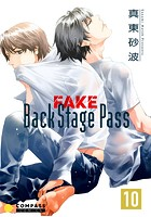 FAKE Back Stage Pass(単話)