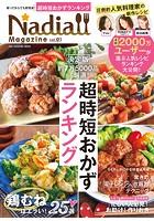 Nadia magazine