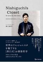 Nishiguchi's Closet