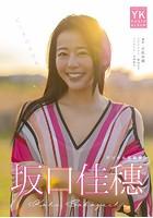 【デジタル限定】坂口佳穗 デジタル写真集 ビーチのキセキ